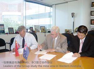 与澳洲FMG、BIC签订合作协议